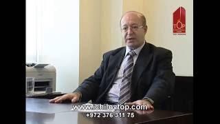 Лечение ожирения и гипертонии в Израиле, клиника Топ Ихилов