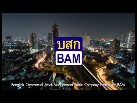 VTR บริษัทบริหารสินทรัพย์ กรุงเทพพาณิชย์ จำกัด (มหาชน) ปี 2560
