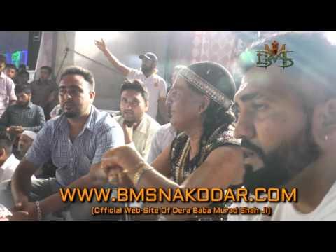 Amritsar Mata Da Jagran l Sai Vicky Shah Ji -2 l BMS Pictures