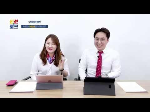 [아주캐피탈] 신선TALK_중고차금융팀 편