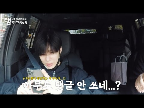 We Got Married, Tae-min, Na-eun(16) #02, 태민-손나은(16) 20130803 from YouTube · Duration:  6 minutes 6 seconds