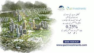 Invest in Capital Smart City
