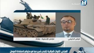الدليمي: القوات العراقية استعادت بعض القرى من تنظيم داعش الإرهابي وتحرز تقدما واضحا باتجاه الموصل