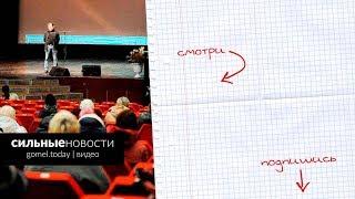 «Кто последний?» В Гомеле показали документальный фильм о театре для детей с аутизмом