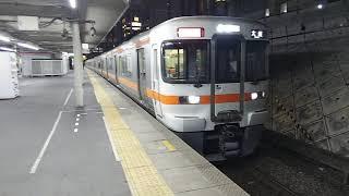 JR東海313系1000番台B6編成+313系0番台Y13編成 新快速大垣行 金山駅発車