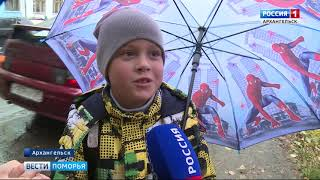 В Архангельске ученики школы на улице Квартальной ходят на уроки по проезжей части
