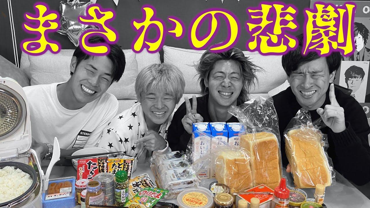 【ゲームバランス崩壊】米2キロvs食パン2キロってどっちが早く食べ切れるの・・・???