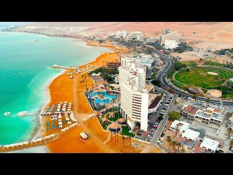 Dead Sea Resort District Ein Bokek