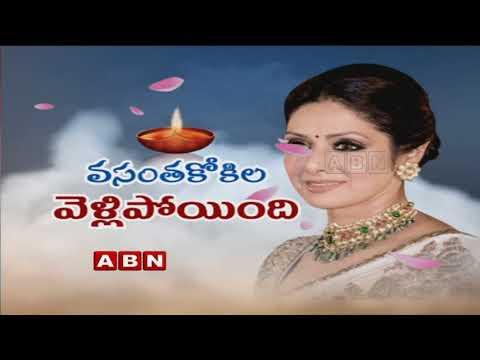 Fans Expresses Condolence Over Actress Sridevi Demise | ABN Telugu