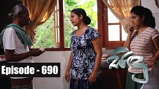 Sidu | Episode 690 29th March 2019 Thumbnail