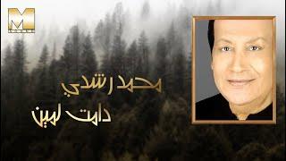 mohamed roshdy damet lmeen audio محمد رشدى دامت لمين