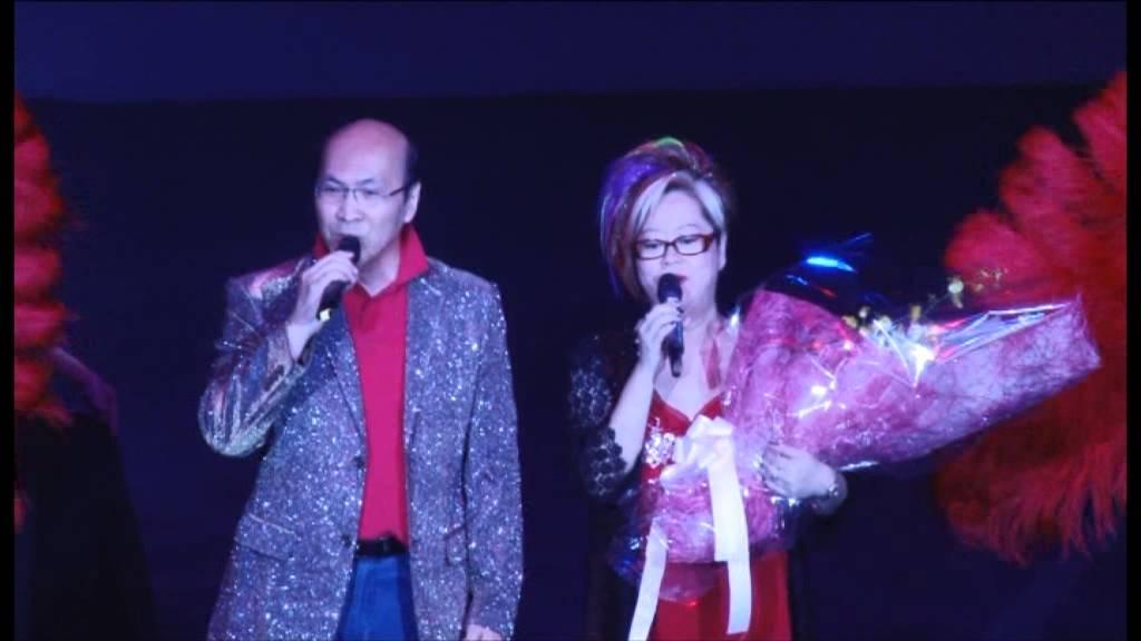 良朋共聚十一哥演唱會 - 24/10/2012 上環文娛中心劇院 (Video 6) - YouTube