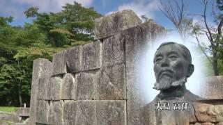 Download lagu 岩手観光動画:いわての旅 4つの地域をめぐる