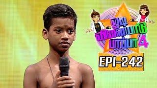 odi vilayadu pappa   season 4   epi 242   koushik   dance show   21 07 2016