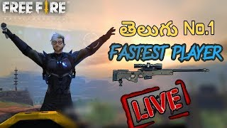 Free Fire Live - Free Fire Live Telugu - FROM TOMORROW 2 STREAMS OKAY PLS SUPPORT