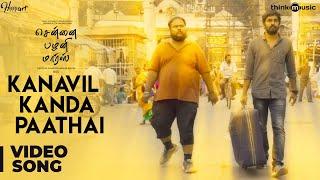 Chennai Palani Mars | Kanavil Kanda Paathai Song | Vijay Sethupathi | Biju | Niranjan Babu