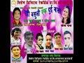 Download New Nepali Lok Deuda Song 2074/2017 || Ahi Basuli Ekdui Baso-Shova Thapa& Bhuwan Dahal MP3 song and Music Video