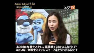 3Dアニメ『スマーフ』ダビング現場110623_2