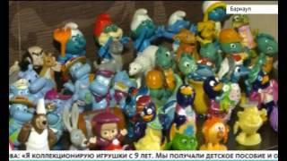 жительница Барнаула  с 9 лет коллекционирует игрушки из киндер-сюрприза