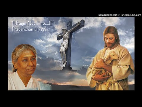 prapancham christian devotional album