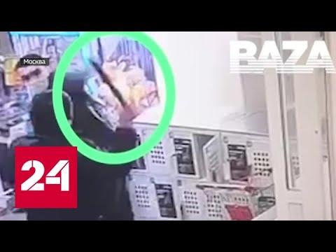 Москвич с мачете чуть не отрубил руку остановившему его продавцу - Россия 24