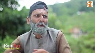 Ke Jamana Aa, 16 June 2017, Full Episode 37
