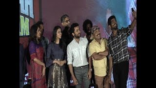 Thaanaa Serndha Koottam Audio Launch Full Event Coverage | Suriya | Keerthy Suresh | Anirudh