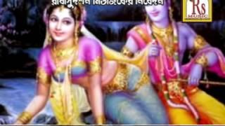 Bengali Devotional Song | Radhe Tomay Korchi | Krishnendu Bhunia | Krishna Song | Rs Music