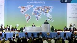 Tilawat Holy Quran with Urdu tarjma at Jalsa Salana UK 2012, Saturday Morning, Islam Ahmadiyya