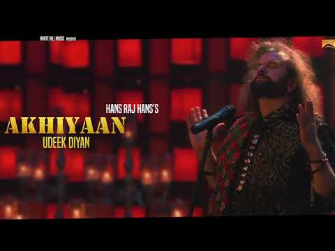 Akhiyaan Udeek Diyaan (Lyrical Audio) Hans Raj Hans | Latest Punjabi Songs 2017 | White Hill Music