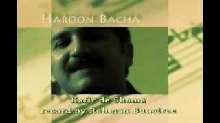 No Kafir Di Shuma - Pashto Ghazal by Haroon Bacha - نو کافر دې شمه - هارون باچا
