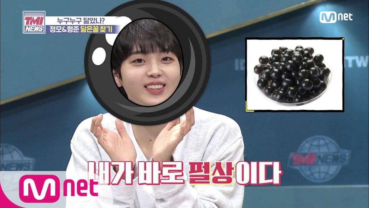 Mnet TMI NEWS [48회] 대한민국 1호 '펄상' 아이돌, 크래비티 송!형!준! 200701 EP.48