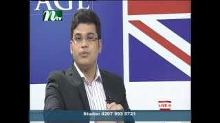 Hold the Front Page, Skype Hacking and its reporter Oli Ullah Noman_Part 01