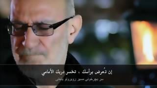 Siavash Ghomayshi Tardid | مترجمة