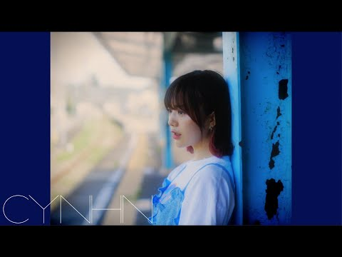 CYNHN(スウィーニー)「ごく平凡な青は、」Music Video