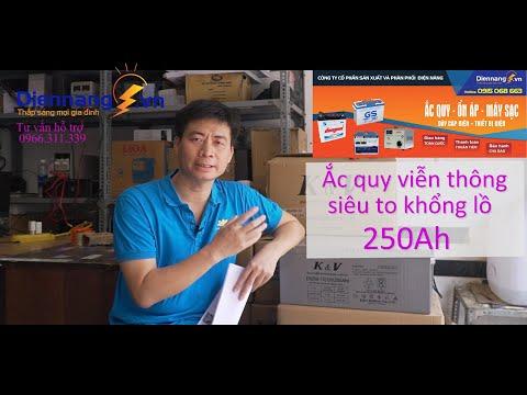 ẮC QUY VIỄN THÔNG K&V 12V 250AH, (mã K&V ES250-12)