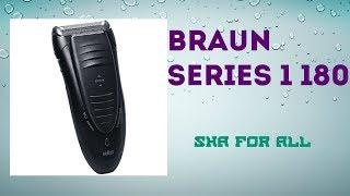 Электробритва BRAUN Series 1 180 Обзор Распаковка