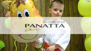 Фитнес-клуб Panatta Sport Новосибирск | Открытый урок по каратэ 30.05.17