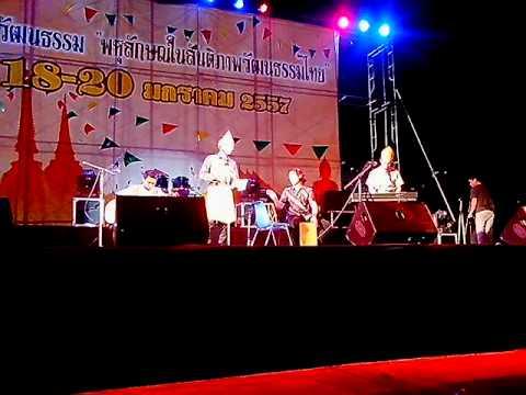 Lagu Melayu Kab.Landak (Ae'Besar) Ditampilkan Di Thailand Dalam Acara
