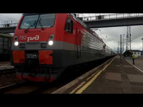 Прибытие пассажирского поезда №312 Новороссийск - Воркута на станцию Шахунья