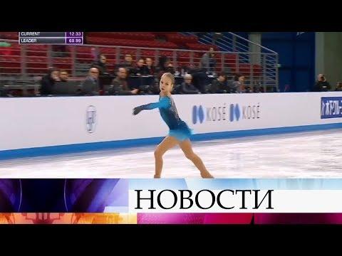 Российская фигуристка Александра Трусова впервые в женском катании сделала два четверных прыжка.