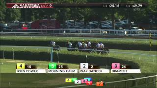 Red Rifle - 2015 Bowling Green Stakes