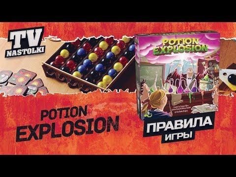 [Правила игры] Potion Explosion / Лаборатория