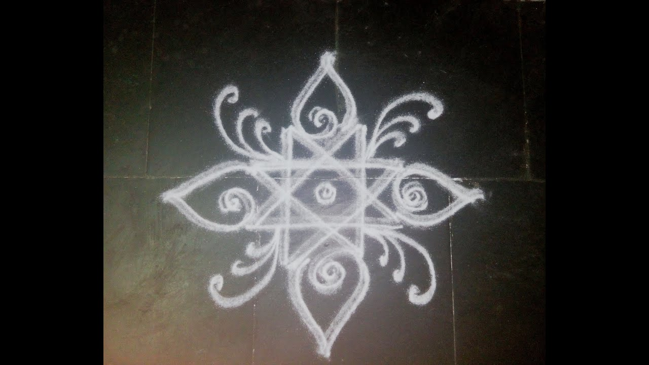 HOW TO DRAW A SIMPLE FREEHAND KOLAM - YouTube
