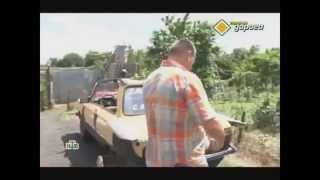 видео Автомобиль Амфибия своими руками