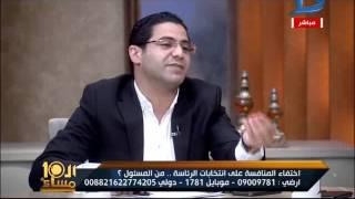 العاشرة مساء| شريف هلال : بأى منطق يتم حبس الناس بسبب كومنت على الفيسبوك ؟!