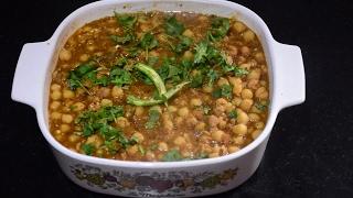 Jain Cholle Recipe |No Onion No Garlic |Spicy Chhole Recipe | Jain Chole Recipe| Halwai Style Chole