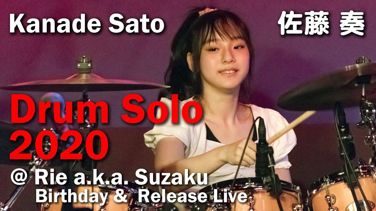 2020 kanade Sato Drum Solo @ Rie a.k.a. Suzaku Birthday & Release Live