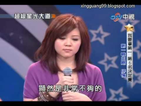 杜华谨(20100507)第一段:彩虹 / 纪晓君