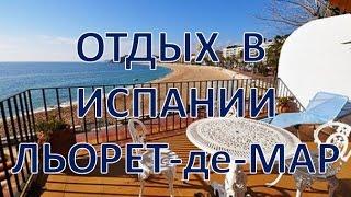 видео Куда поехать в июле на море недорого. Куда поехать отдыхать в июле за границу
